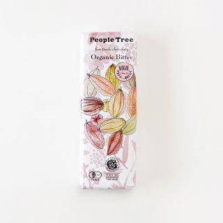 People Tree オーガニックビター