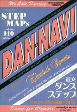 DAN-NAVI
