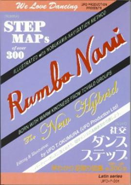 Rumba-Navi