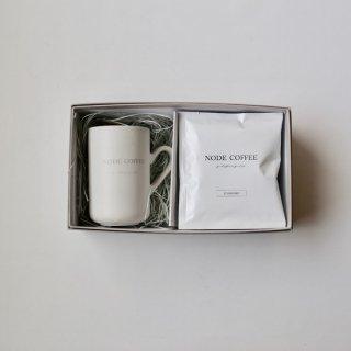 NODE COFFEE_Mug cup × Drip bag set(ギフトBOX入リ)