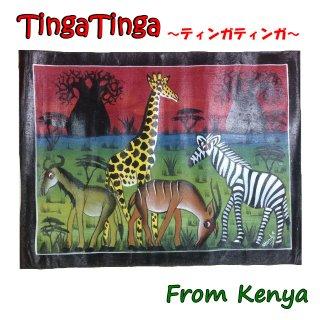 ケニア直輸入 ケニア産 アフリカ Tinga Tinga ティンガティンガ ケニア ハンドメイド ポスター 壁紙 インテリア