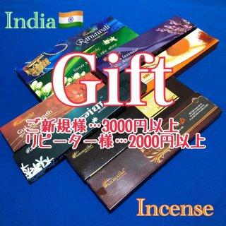 ≪1注文につき1点≫【無料】 インド香 スティックタイプ お香