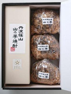 《ギフト用》丹波篠山産 山の芋・山の芋焼酎セット