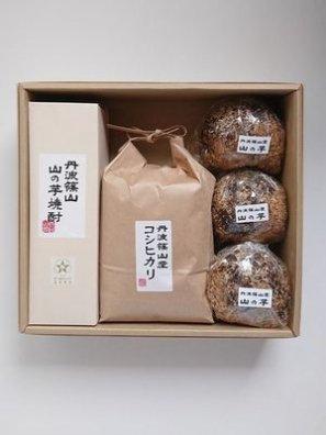 《ギフト用》丹波篠山産 山の芋・減農薬こしひかり・山の芋焼酎セット
