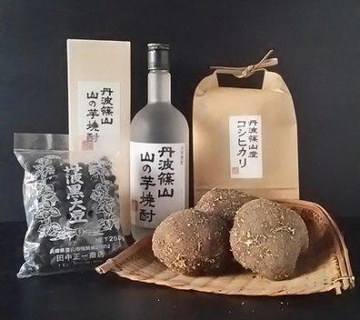 《ギフト用》丹波篠山産 山の芋・減農薬こしひかり・黒豆・山の芋焼酎セット