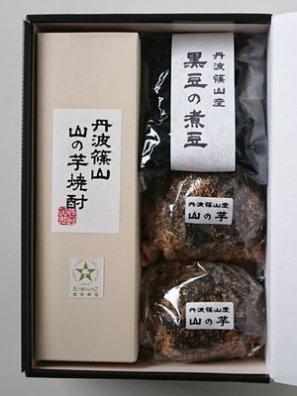 《ギフト用》丹波篠山産 山の芋・山の芋焼酎・黒豆煮豆セット