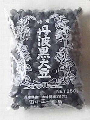 丹波篠山産 黒豆 250g(令和2年産)