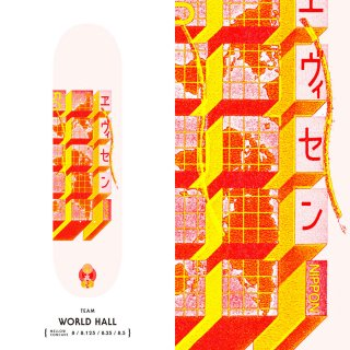 WORLD HALL