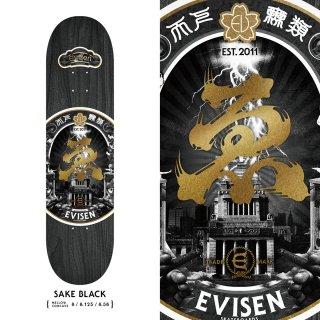 SAKE BLACK