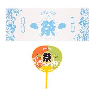 大ゆーたく祭夏祭りセット(うちわ+手ぬぐい)