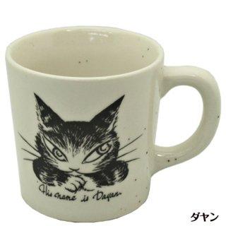 <img class='new_mark_img1' src='https://img.shop-pro.jp/img/new/icons58.gif' style='border:none;display:inline;margin:0px;padding:0px;width:auto;' />わちふぃーるど 猫のダヤン サンドマグ 3タイプ
