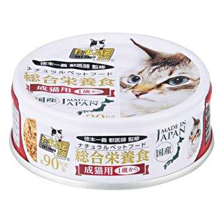 たまの伝説 総合栄養食 成猫用 1歳〜 70g