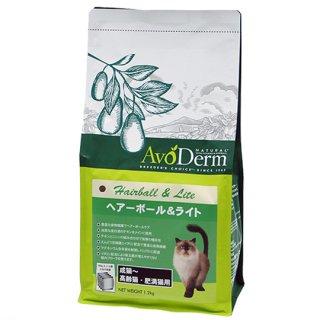 【お取り寄せ商品】アボ・ダームキャット ヘアボール&ライト 成猫〜高齢猫・肥満猫用 300g