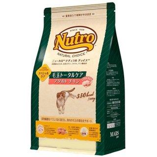 ニュートロ ナチュラルチョイス 毛玉トータルケア アダルト チキン 2kg