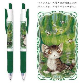 わちふぃーるど 猫のダヤン サラサクリップボールペン0.5 森のささやき・緑