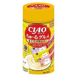 CIAO ちゅ〜るグルメ まぐろバラエティ(14g×30本)
