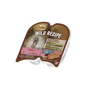 【お取り寄せ商品】ニュートロ ワイルドレシピ ウェットフード 成猫用 ざく切りタイプ チキン  75g×24個