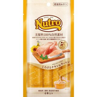ニュートロ 愛猫用おやつ とろけるチキン&サーモン 4本入り(48g)