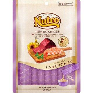 ニュートロ 愛猫用おやつ とろけるツナ&エビ 20本入り(240g)