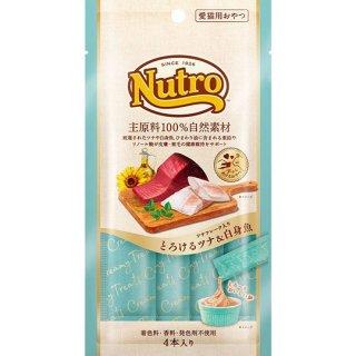 ニュートロ 愛猫用おやつ とろけるツナ&白身魚 4本入り(48g)