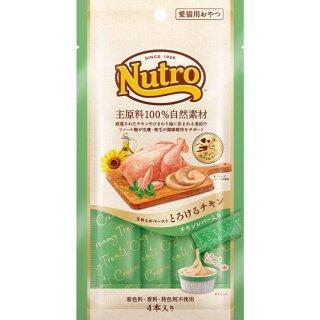 ニュートロ 愛猫用おやつ とろけるチキン チキンレバー入り 4本入り(48g)
