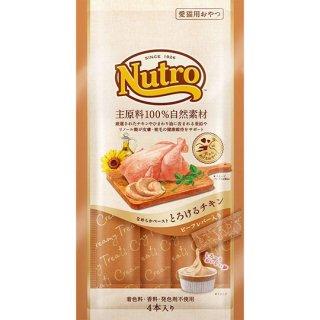 ニュートロ 愛猫用おやつ とろけるチキン ビーフレバー入り 4本入り(48g)