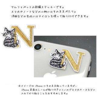 わちふぃーるど 猫のダヤン アップリケ刺繍ステッカー ダヤン・N