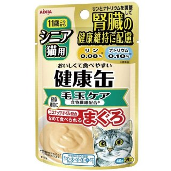 健康缶 シニア猫用 健康缶パウチ毛玉ケア 40g