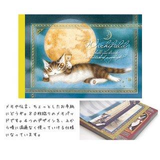 わちふぃーるど 猫のダヤン メモパッド 月に乾杯