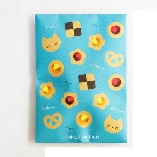 クッキー ぽちにゃん  1  【クッキー】