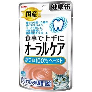 健康缶パウチ オーラルケア  かつおペースト 40g