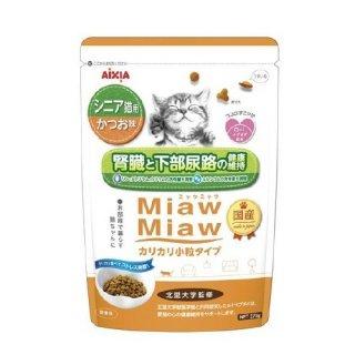 MiawMiawカリカリ小粒タイプ シニア猫用かつお味 270g