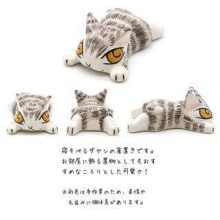 わちふぃーるど 猫のダヤン ぺたんダヤン箸置き