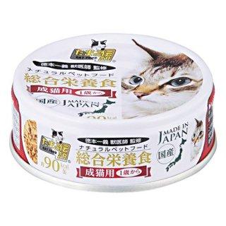 たまの伝説 総合栄養食 成猫用 1歳〜 70g×24個