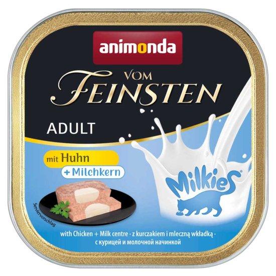 アニモンダ フォムファインステン ミルキース アダルト 鶏・ミルク