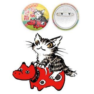わちふぃーるど 猫のダヤン メッセージ缶バッジ44mm 疫病退散