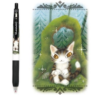 わちふぃーるど 猫のダヤン サラサクリップボールペン0.5 森の王さま・黒
