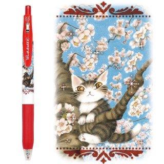 わちふぃーるど 猫のダヤン サラサクリップボールペン0.5 桜色の風・赤
