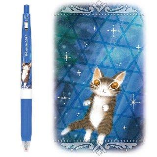 わちふぃーるど 猫のダヤン サラサクリップボールペン0.5 不思議だな・ペールブルー