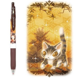 わちふぃーるど 猫のダヤン サラサクリップボールペン0.5 光の中・茶