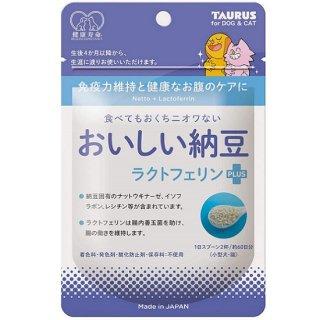 トーラス おいしい納豆 ラクトフェリンプラス 30g
