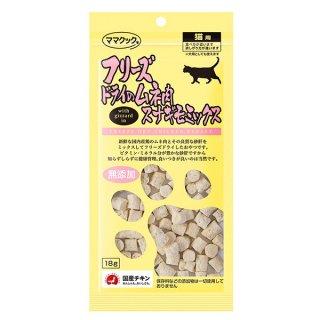 ママクック フリーズドライのムネ肉スナギモミックス 猫用 18g