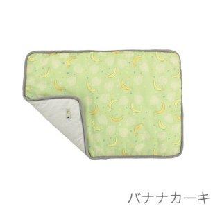 ひんやり防虫 キルトマット バナナカーキ