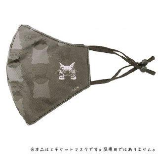 <img class='new_mark_img1' src='https://img.shop-pro.jp/img/new/icons58.gif' style='border:none;display:inline;margin:0px;padding:0px;width:auto;' />わちふぃーるど 猫のダヤン 洗えるスポーツマスクPLUS ほおづえ・黒
