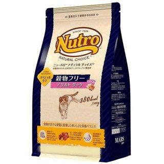 【おつとめ品】ニュートロ ナチュラルチョイス 穀物フリー アダルト ダック 500g【20%OFF】