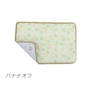 <img class='new_mark_img1' src='https://img.shop-pro.jp/img/new/icons24.gif' style='border:none;display:inline;margin:0px;padding:0px;width:auto;' />【20%OFF】ひんやり防虫 キルトマット バナナオフ【アウトレット】