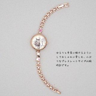 わちふぃーるど 猫のダヤン ブレスレット腕時計 カウンター・ピンクゴールド