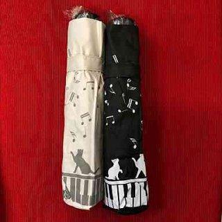晴雨兼用軽量楽々ミニ折畳傘 親骨50cm ネコ&鍵盤 2カラー