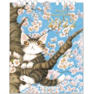 わちふぃーるど 猫のダヤン ポストカードカレンダー2022