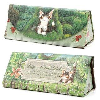 わちふぃーるど 猫のダヤン 折りたたみメガネケース#4 森の王さま